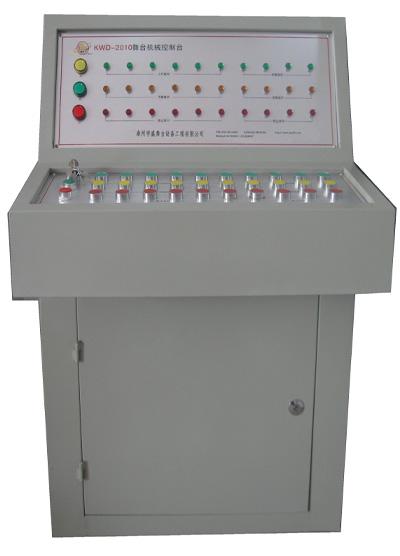 必威体育app官方下载机械控制台